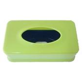 活力亮彩風面紙盒 綠色