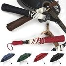 自動傘 折疊傘 防風傘 5級風 雨傘 陽傘 高爾夫傘 防曬 56吋 超大八骨自動摺疊傘【A027】MY COLOR