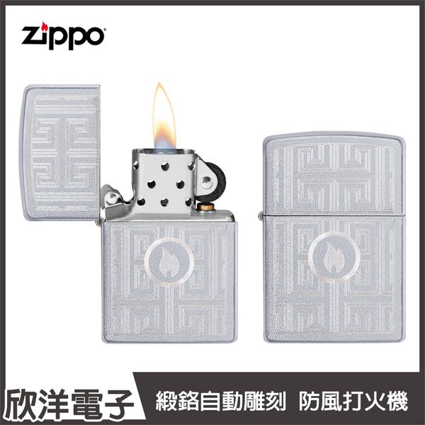 Zippo Satin Chrome/Auto Engrave 防風打火機 (29857)