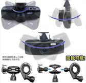 dod ls360w ls330w ls430w cr60w ls360w ls460w 免用吸盤車架卡扣夾後視鏡支架行車紀錄器支架