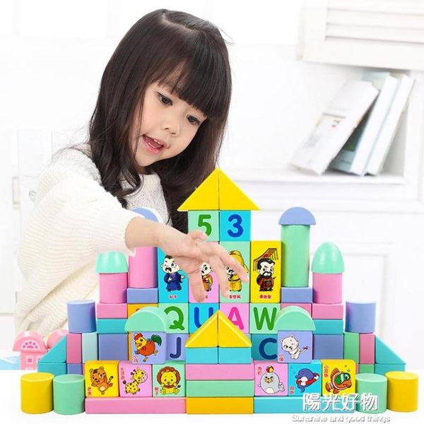 兒童積木玩具3-6周歲女孩寶寶1-2歲嬰兒益智男孩4-9拼裝7-8-10歲 NMS陽光好物