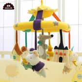嬰兒床鈴玩具毛絨布音樂旋轉搖鈴0-3-6-12個月寶寶新生兒床頭鈴