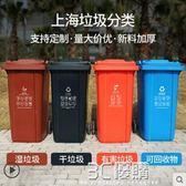 戶外垃圾桶 上海指定款/240升咖啡色戶外垃圾桶大號環衛分類干濕垃圾幼兒園 4色 3C優購