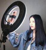 補光燈 直播環形補光燈攝影燈光拍攝手機拍照打光燈【全館免運zg】