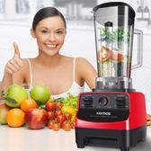 榨汁機家用水果全自動果蔬豆漿多功能大容量打炸果汁機攪拌機