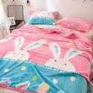 空調毯 夏季珊瑚毯子夏天辦公室午睡薄款小...