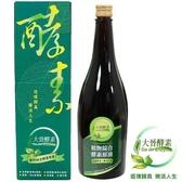 【大晉酵素】植物綜合酵素原液720ml