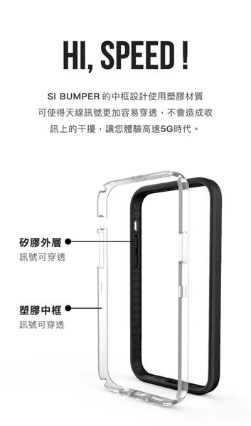 【實體店面】UNIU iPhone 12 mini 5.4吋 SI BUMPER 防摔矽膠框 (含背蓋)