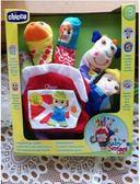 親子互動農場動物手指布早教玩具Lhh431【大尺碼女王】