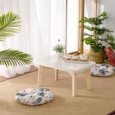 北歐現代飄窗桌簡約實木小茶幾日式榻榻米桌子窗臺陽臺長書桌矮桌   初見居家