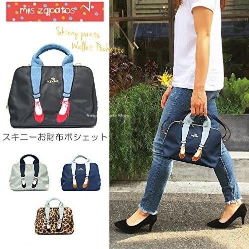 日本限定 Mis zapatos 2way 背帶式 夾層 手提側肩包 (多色)