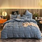 珊瑚絨床罩四件套法蘭絨雙面被套法萊絨加厚【爱物及屋】