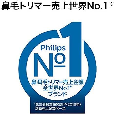 【鼻+耳 可水洗兩用式】日本 Philips NT1650/17 鼻毛刀 電動修容刀 鼻毛機 修眉刀 電池【小福部屋】