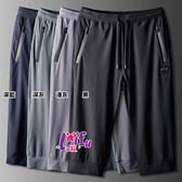 七分褲來福妹,T2男運動褲歐凱七分褲冰絲全涼感路跑健身褲正品M-5XL,單褲售價850元