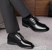 男士皮鞋男鞋子內增高商務正裝青年韓版冬季加絨保暖英倫休閒棉鞋