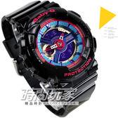 Baby-G BA-112-1A CASIO卡西歐 雙顯錶 藍色液晶 黑色橡膠 46mm 女錶 時間玩家 BA-112-1ADR