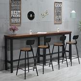 吧台桌 定制實木吧台桌椅組合商用酒吧台家用陽台靠牆高腳窄桌子長條桌小吧台【幸福小屋】