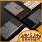 帆布紋皮套|三星 A32 5G A42 5G 商務布料翻蓋手機皮套 手機套 全包邊保護殼 軟殼