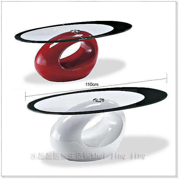 【水晶晶家具/傢俱首選】小巨蛋110cm塑鋼造型橢圓玻璃小茶几~~雙色可選SB8180-1