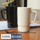 北歐陶瓷杯子馬克杯大容量水杯帶勺 簡約純色辦公室喝水杯550ml 滿天星