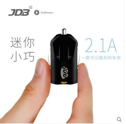 迷你快充車充頭雙USB2A手機車載充電器BS14747『黑色妹妹』