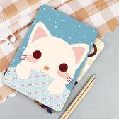 蘋果ipadmini2保護套mini彩繪套外殼迷你3平板電腦皮套休眠卡通4 東京衣櫃
