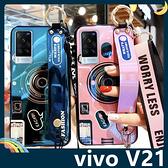 vivo V21 藍光相機保護套 軟殼 類鏡面 腕帶 氣囊支架 指環扣 繞線器 手機套 手機殼