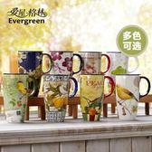 馬克杯陶瓷帶蓋咖啡牛奶創意情侶辦公室大容量泡茶水杯子