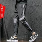 運動長褲男夏薄款潮流寬鬆休閒褲九分工裝褲【小酒窩服飾】