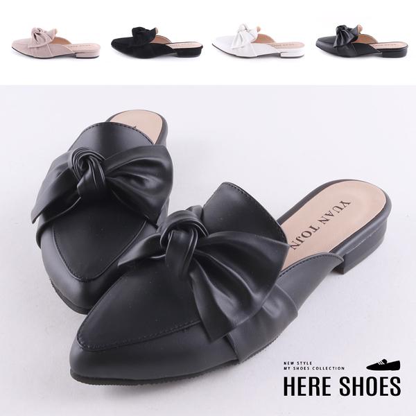 [Here Shoes]穆勒鞋-MIT台灣製 跟高1.5CM 低跟絨面 蝴蝶結半包拖鞋 穆勒鞋-KIW910