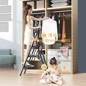 家用梯子多功能折疊加厚鋁合金人字梯花架梯凳三步小馬凳【慢客生活】
