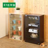 《百嘉美》低甲醛強化玻璃直立式83cm展示櫃/書櫃/收納櫃/玻璃櫃/公仔櫃 B-CH-BO035
