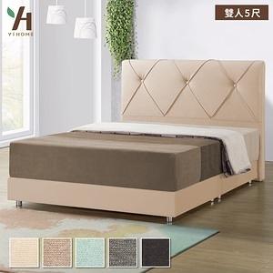 【伊本家居】梅斯 涼感布床組兩件 雙 人5尺(床頭片+床底)煙燻灰63