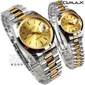 OMAX 情人對錶 時尚城市圓錶 半金色不銹鋼帶 藍寶石水晶 對錶 日期視窗 OM4003T半金大+OM4003T半金小