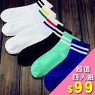 【超值4入組】韓版兩線條紋中筒襪(隨機出貨)