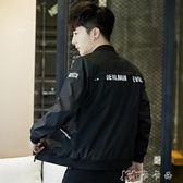 男士外套夾克秋冬韓版青少年潮流休閒修身帥氣男裝棒球服衣服 卡卡西