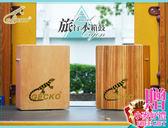 ❤小麥老師❤(買1贈4 快速出貨) 旅行 木箱鼓【D32】CAJON 吉他 響弦 可調式 贈背袋