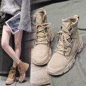 新款馬丁靴女英倫風學生雪地百搭ins女靴秋季短靴子冬鞋 樂趣3c