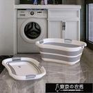 折疊洗衣盆 折疊洗衣服盆子家用特大號加深加厚寶寶洗澡盆臟衣籃塑料硅膠伸縮