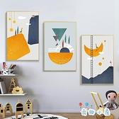 兒童房裝飾畫簡約男女臥室床頭掛畫卡通創意壁畫【奇趣小屋】