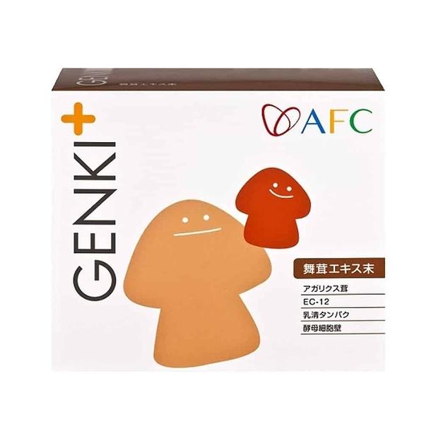 AFC宇勝淺山 元氣習慣顆粒 60包/盒◆德瑞健康家◆
