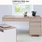 【UHO】艾美爾系統5尺書桌 免運費 H...