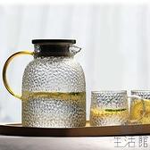 冷水壺耐高溫涼水壺耐熱玻璃家用大容量水壺家用【極簡生活】