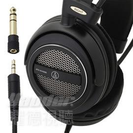 【曜德視聽】鐵三角 ATH-AVA500 AIR DYNAMIC開放式耳機 廣闊音場 / 免運 / 送皮質收納袋