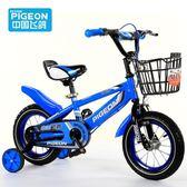 飛鴿兒童自行車男孩2-3-4-6-7-8-9-10歲寶寶腳踏車童車自行車小孩女 igo 藍嵐