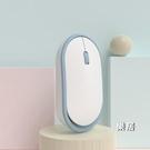 滑鼠 藍牙女生可愛可充電式靜音適用蘋果小米聯想筆記本電腦【快速出貨】