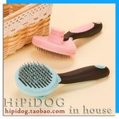 自動脫毛梳寵物狗狗梳子泰迪比熊博美貓梳開結按摩針梳用品
