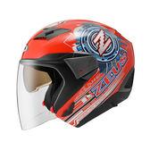 【ZEUS ZS 611E TT13 大紅 瑞獅 安全帽 】內藏遮陽鏡片、免運費