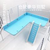 倉鼠玩具 金絲熊L型跳板 爬梯平台花枝蜜袋鼬小寵家具