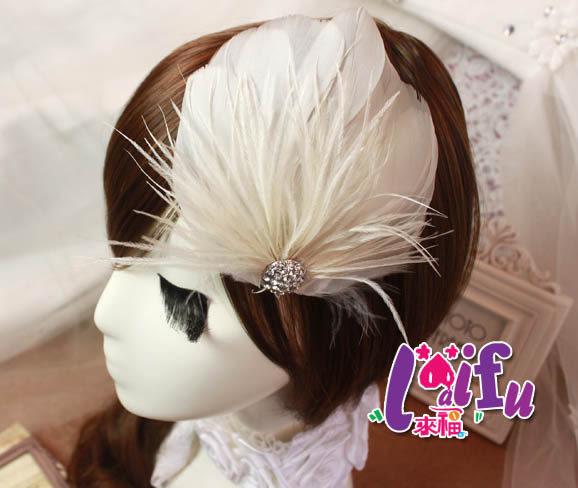 ★草魚妹★k489新娘髮飾水鑽白羽毛新娘髮飾髮夾結婚頭飾,1個售價200元